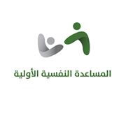 MHFA Saudi logo