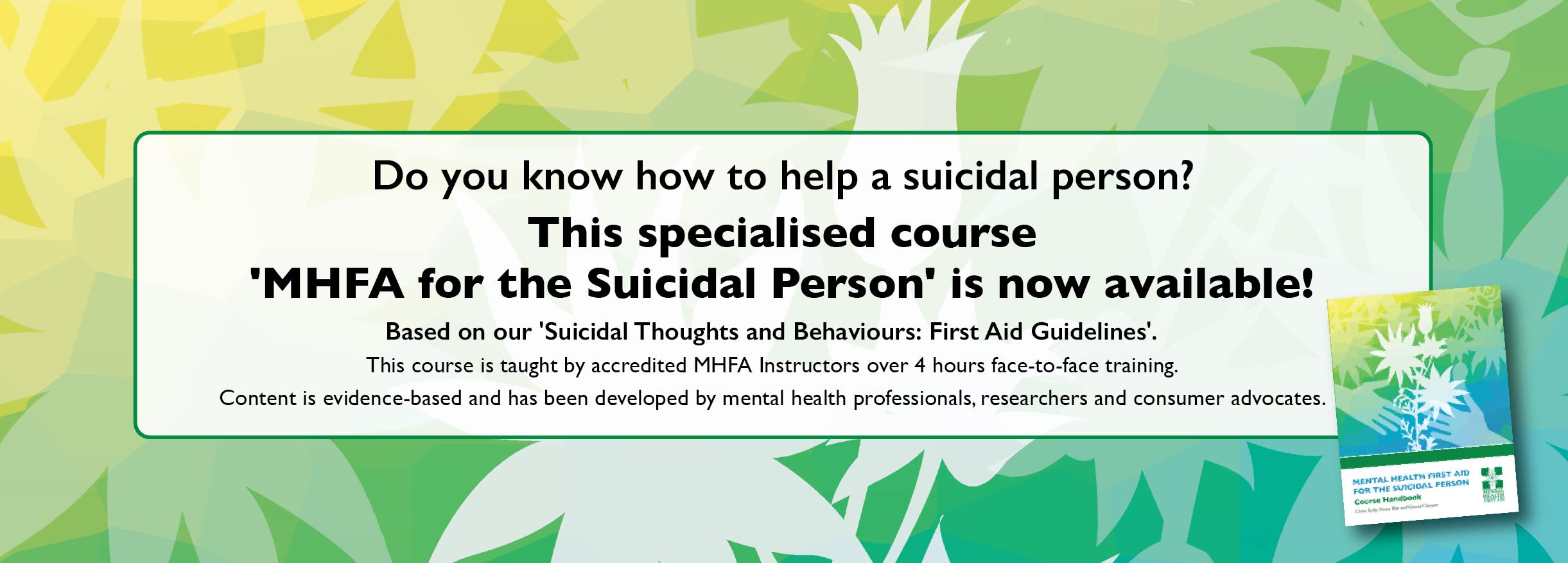 Suicide Course Banner