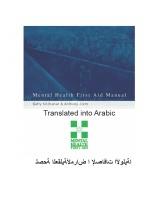 1st edition MHFA Manual Arabic Translation