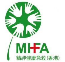 MHFA Hong Kong