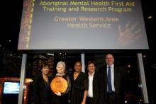 NSAWAWA Award